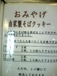 Himg3429